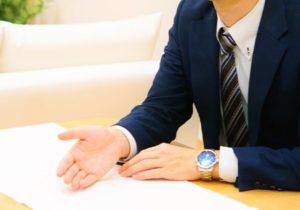 テレアポに代わる効率的な顧客獲得方法