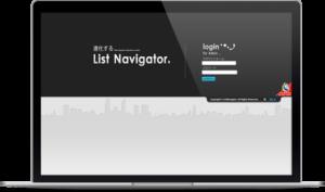 テレアポ システム List Navigator.